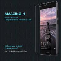 Защитное стекло Nillkin Huawei Honor 6C Pro (Amazing H) (Хуавей Хонор 6Ц 6С Про)