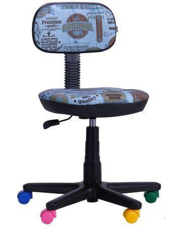 кресло детское Бамбо фото 2