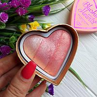 Румяна хайлайтер для лица Makeup Revolution I Heart Makeup Blushing Hearts Peachy Pink Kisses, фото 1