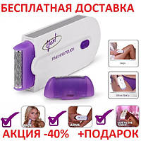 Finishing Touch бритва эпилятор триммер женский фотоэпилятор с датчиком прикосновения