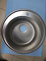 Уценка! Мойка CRISTAL круглая врезная 510x180 Décor, фото 2