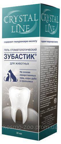 Стоматологический гель Зубастик (Апи Сан), 15 мл