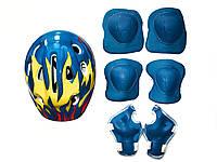 Шлем и защита для роликов, пенни бордов, велосипедов! Огненно-синий