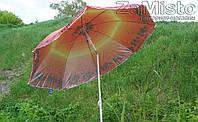 Зонт пляжный С180