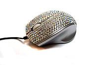 USB проводная оптическая мышка с камнями Swarovski женская мышь SILVER