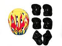 Шлем и защита для роликов, скейтов, велосипедов! Красный с черным огненный