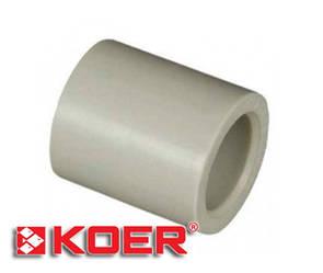 Муфта Koer 32 полипропиленовая