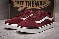 Кроссовки мужские  Vans Old Skool, бордовые (11031) размеры в наличии ►(нет на складе), фото 1