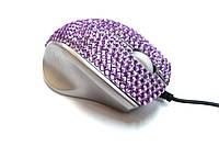 USB проводная оптическая мышка с камнями Swarovski женская мышь Lilac