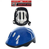 Шлем для роликов, скейтов, велосипедов. Синий