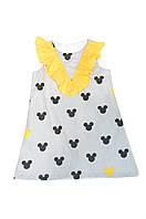 Платье детское  « Микки ».