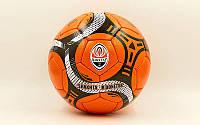 Мяч футбольный №5 гриппи Шахтер Донецк 6696: PVC, сшит вручную