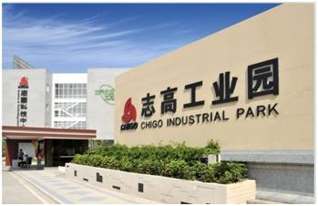 Завод кондиционеров Chigo