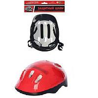 Шлем для роликов, скейтов, велосипедов. Красный