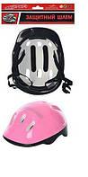 Шлем для роликов, скейтов, велосипедов. Розовый