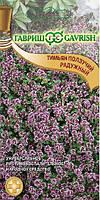 Семена Тимьян Радужный