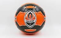 Мяч футбольный №5 гриппи Шахтер Донецк 0047-760: PVC, сшит вручную