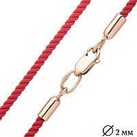Шелковый красный браслет с золотой гладкой застежкой