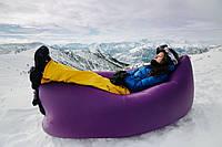 Надувное кресло-лежак фиолетовое