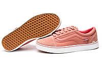 Кроссовки женские Vans Old Skool, розовые (13724), р.  [  37 38 40  ]