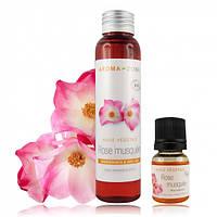 Растительное масло Шиповника (Rosa rubiginosa)BIO,30 мл.