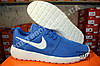 Кроссовки Nike Roshe Run Blue Синие мужские, фото 3