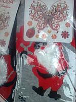 Носки женские Новогодние  Турция махровые (Ж.Е.Н.)
