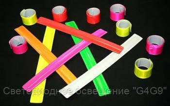 Светоотражающие полосы на руки, одежду зеленый и красно - коралловый цвета, 3*40 см
