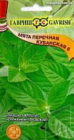 Семена Мята Кубанская Перечная 6