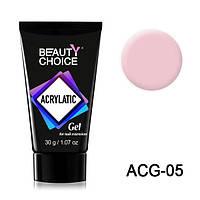 Полигель Acrylatic Beauty Choice, 30г
