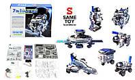 Робот-конструктор Same Toy Космический флот 7 в 1 на солнечной батарее