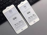 Защитное стекло 5D Apple Iphone 6 Plus / 6S Plus белый 0,33мм 9H в упаковке