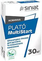 Штукатурка SINIAT PLATO MultiStart 30 кг белый аналог КНАУФ МР 75