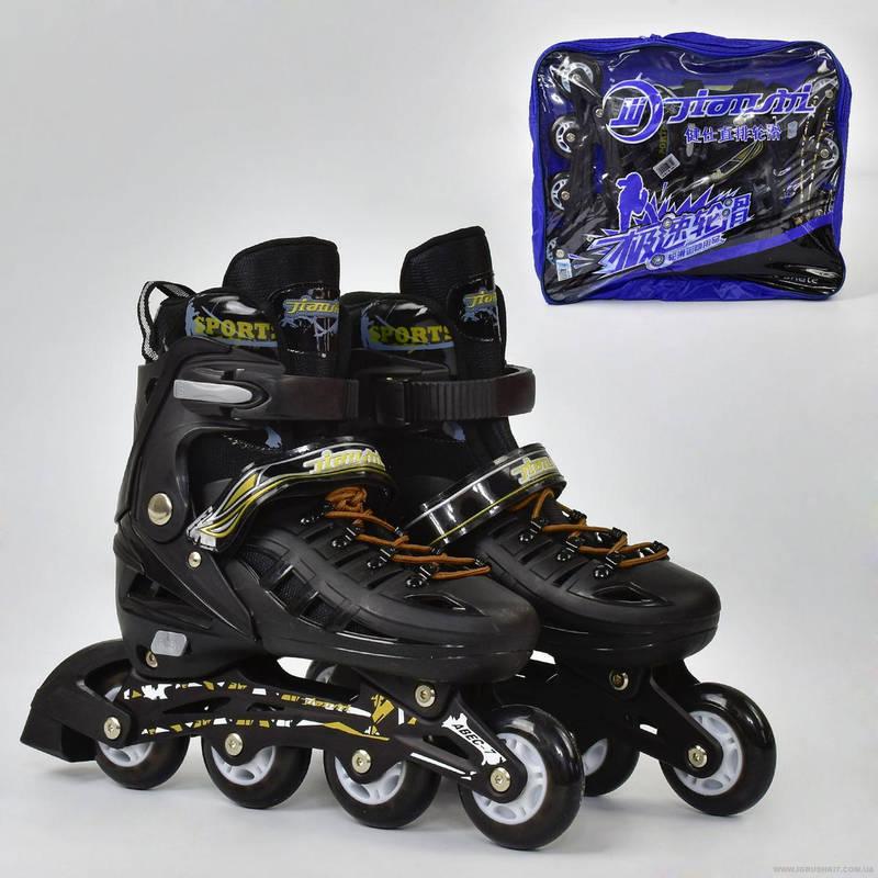 Роликовые коньки (ролики) раздвижные A24914 размер 39-42 черные