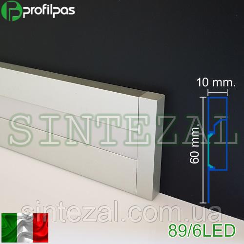 Прямоугольный алюминиевый плинтус с LED-подсветкой, 60х10 мм.