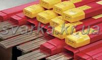 Припой для алюминия Castolin 192 FBK