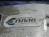 Термо Носки для туризма СПЛАВ 39-42р