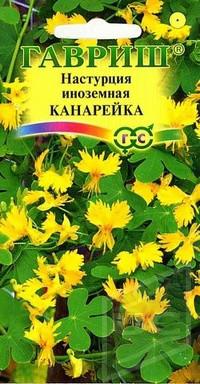 Семена цветов Настурция иноземная Канарейка
