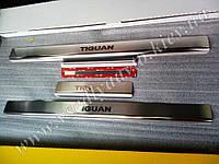 Накладки на пороги Volkswagen Tiguan с 2015 г. (Premium)