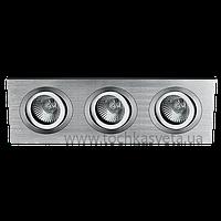 Алюминиевый точечный светильник AT 10-3 AL