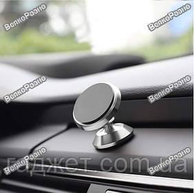 Магнитный держатель Mount серебряного цвета для телефона в авто