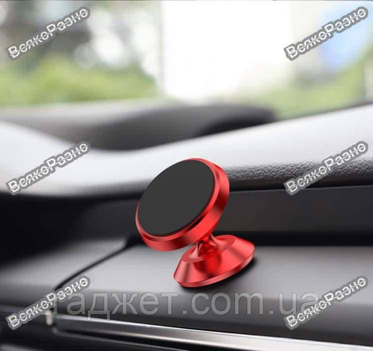 Магнитный держатель Mount красного цвета для телефона в авто