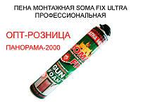 Пена монтажная SOMA FIX ULTRA профессиональная пена 870 мл.