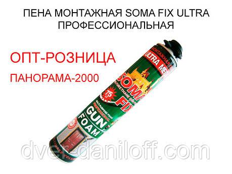 Пена монтажная SOMA FIX ULTRA профессиональная пена 870 мл., фото 2