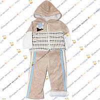 Тёплые костюмчики для малышей от 6 до 12 месяцев
