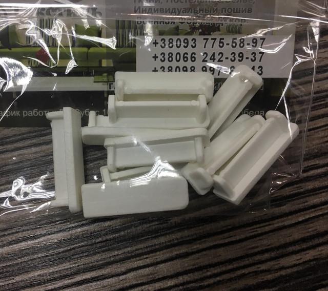 Заглушки на потолочный алюминиевый карниз СМ, ОМ (10шт/уп)
