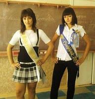 Майбутні випускниці в атласних стрічках, лента выпускник атласная, фото 1