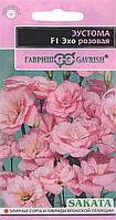 Семена цветов Эустома F1 Эхо Розовая
