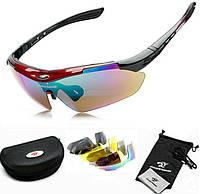 Спортивные солнцезащитные очки велоочки 5 пар линз Robesbon