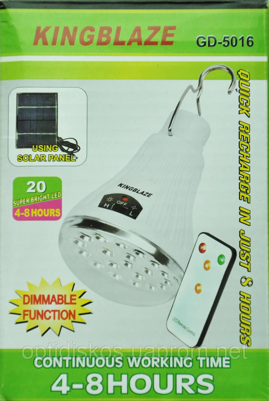 Светильник кемпинговый + зарядка от солнечной батареи + пульт Solar Led Light GD -5016